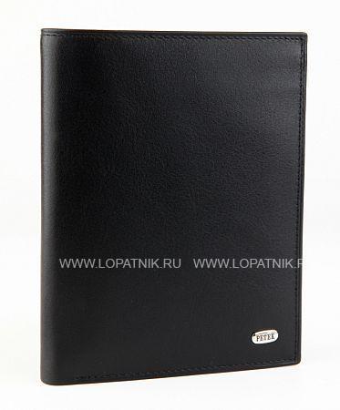 Купить Портмоне мужское PETEK 135.000.01, Черный, Натуральная кожа