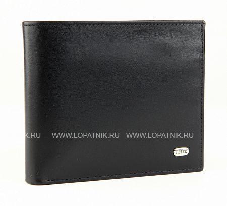 Купить Портмоне мужское PETEK 205.000.01, Черный, Натуральная кожа