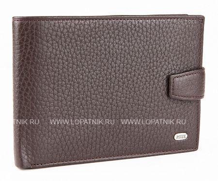 Купить Портмоне мужское PETEK 149.46D.02, Коричневый, Натуральная кожа