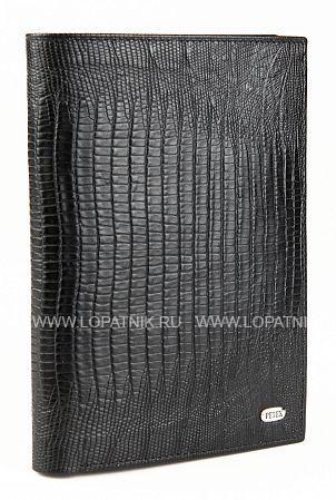 Купить Портмоне мужское PETEK 305.041.01, Черный, Натуральная кожа