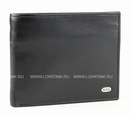Купить Портмоне мужское PETEK 114.000.01, Черный, Натуральная кожа