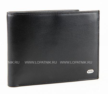 Купить Портмоне мужское PETEK 137.000.01, Черный, Натуральная кожа