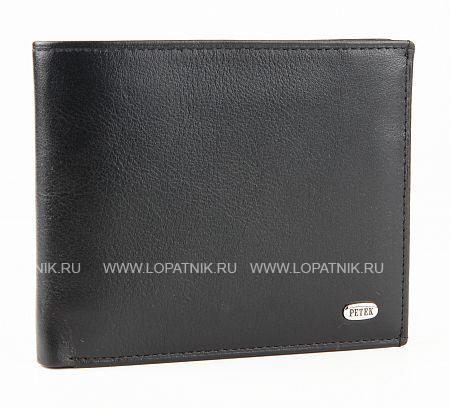 Купить Портмоне мужское PETEK 279.000.01, Черный, Натуральная кожа