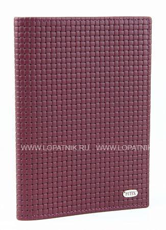 Купить Обложка для паспорта PETEK 581.020.03, Фиолетовый, Натуральная кожа