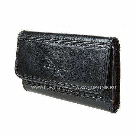 Купить Ключница GIANNI CONTI 909069 BLACK, Черный, Натуральная кожа