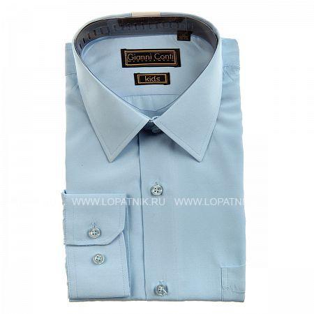 Купить Сорочка детская GIANNI CONTI P2-D06, Голубой