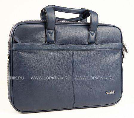Купить Сумка для ноутбука TONY PEROTTI 560022W/6, Синий, Натуральная кожа