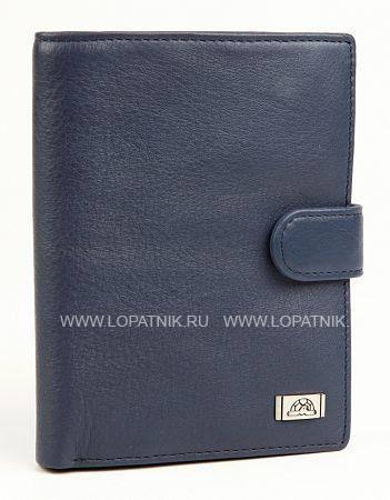Купить Обложка для паспорта и автодокументов TONY PEROTTI 561236/6, Синий, Натуральная кожа