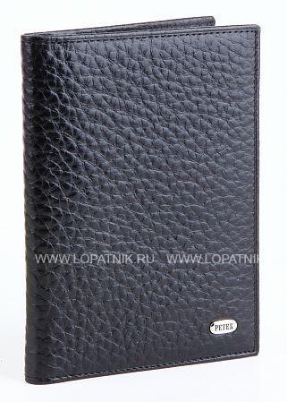 Купить Обложка для автодокументов PETEK 584.46B.01, Черный, Натуральная кожа