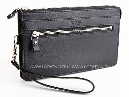 Купить Мужской клатч PETEK 702.000.01, Черный, Натуральная кожа