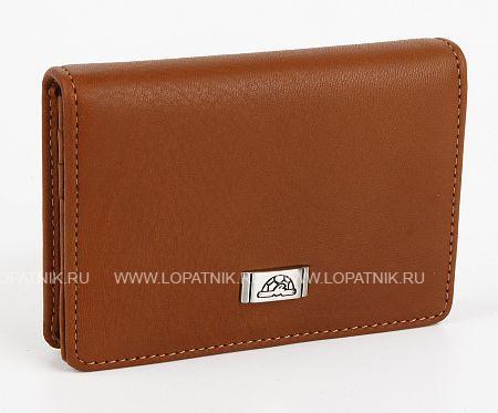 Купить Визитница TONY PEROTTI 560046/5, Бежевый, Натуральная кожа