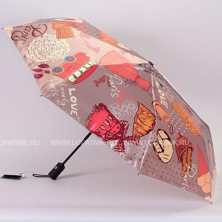 Купить Зонт складной женский FLIORAJ 013-042 FJ, Бежевый, Разноцветный