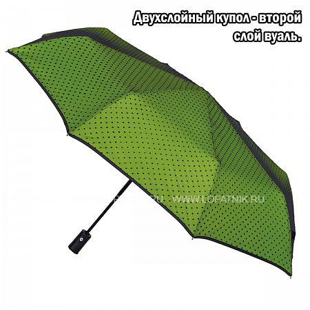 Купить Зонт складной женский FLIORAJ 22002 FJ, Зеленый