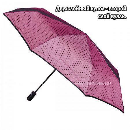 Купить Зонт складной женский FLIORAJ 22003 FJ, Розовый