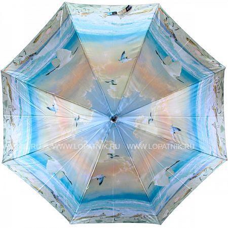 Купить Зонт-трость женский FLIORAJ 001-11 FJ, Голубой, Розовый, Серый