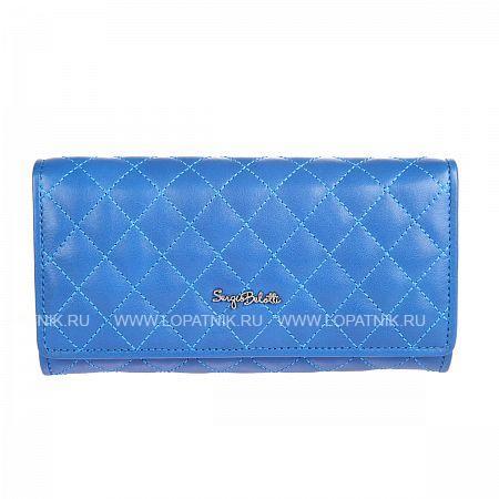 Купить Кошелек SERGIO BELOTTI 1122 SIGN CHINA, Синий, Натуральная кожа