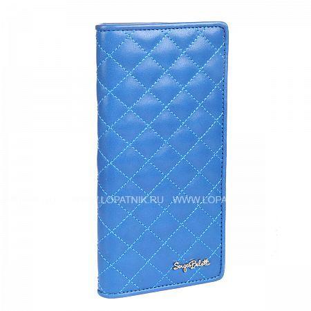 Купить Портмоне женское SERGIO BELOTTI 3180 SIGN CHINA, Синий, Натуральная кожа