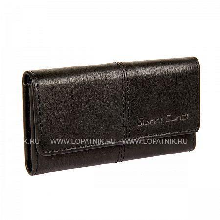 Купить Ключница GIANNI CONTI 1139069E BLACK, Черный, Натуральная кожа