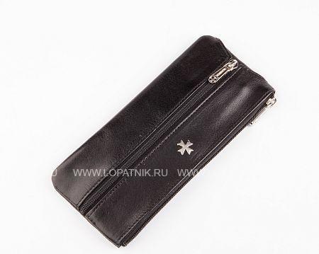 Купить Ключница VASHERON 9276-N.VEGETTA BLACK, Черный, Натуральная кожа