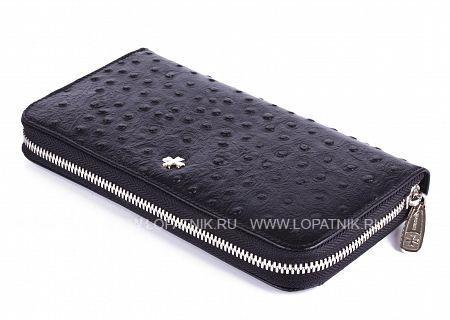 Кожаный мужской кошелек VASHERON 9591-N.OSTRICH BLACK