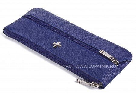 Купить со скидкой Ключница VASHERON 9276-N.CAVALLI ULTRA BLUE