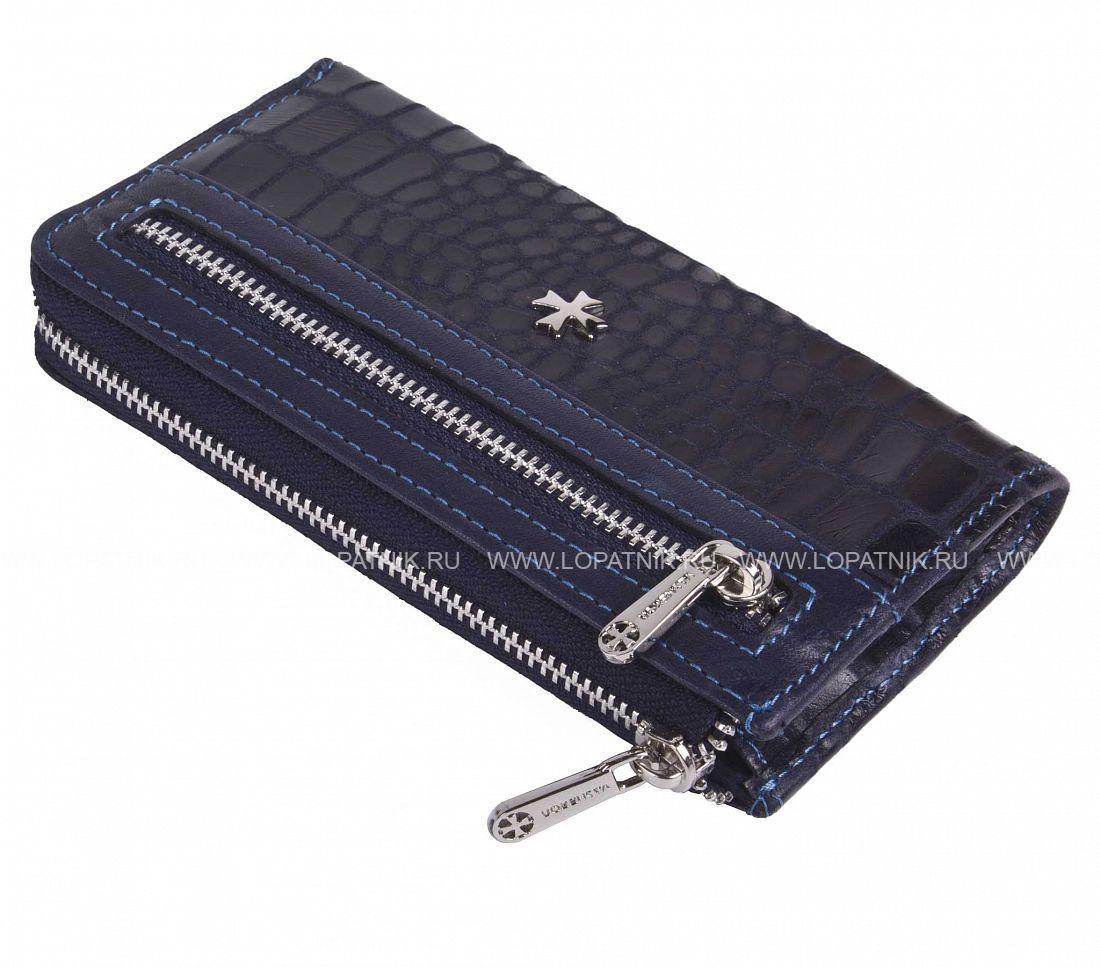 3aeabe91f70e Ключница Vasheron 9277-N.Aligro Indigo, Синий цена 4 890 руб ...