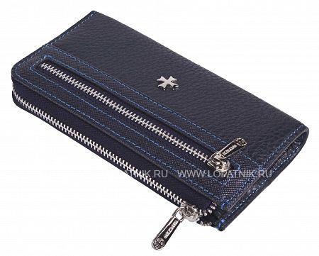 Ключница VASHERON 9277-N.PRADA D.BLUE/POLO