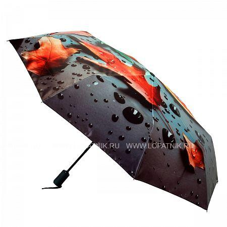 Купить Зонт складной женский FLIORAJ 231210 FJ, Черный, Серый, Красный, Оранжевый, Желтый