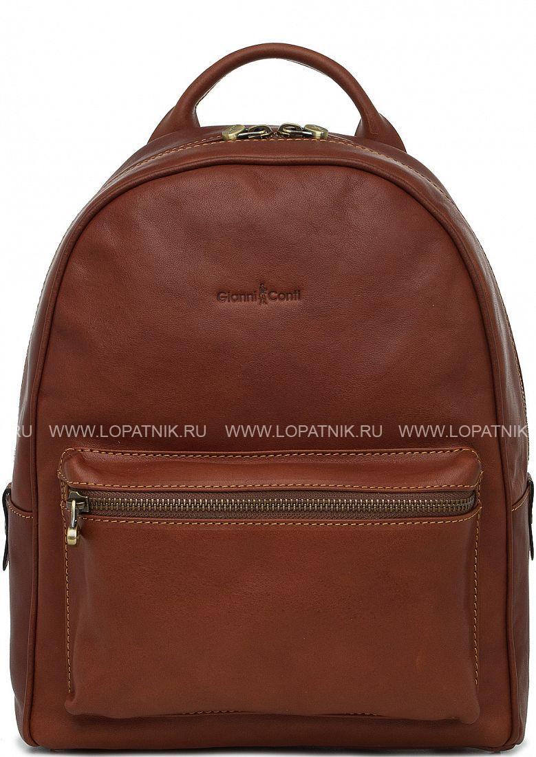 0e25989805e4 Рюкзак кожаный женский Gianni Conti 914309 tan, Коричневый цена 18 ...
