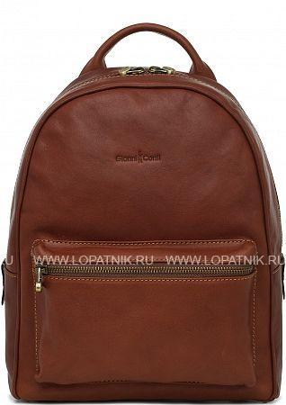 Рюкзак кожаный женский GIANNI CONTI 914309 TAN