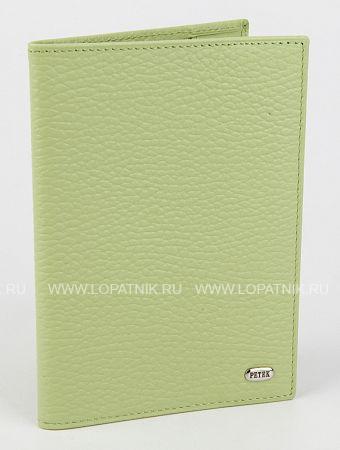 Купить Женская кожаная обложка для паспорта PETEK 581.46D.93, Зеленый, Натуральная кожа