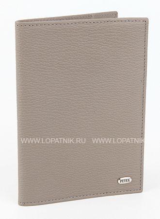 Купить Мужская кожаная обложка для паспорта PETEK 581.056.70, Коричневый, Натуральная кожа