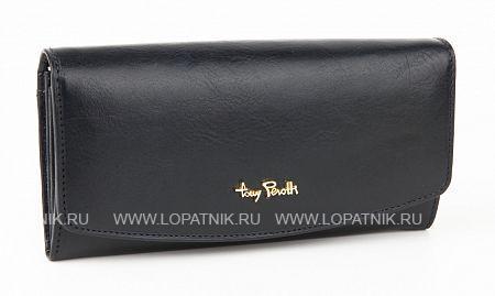 Женский кожаный кошелек TONY PEROTTI 303066/6