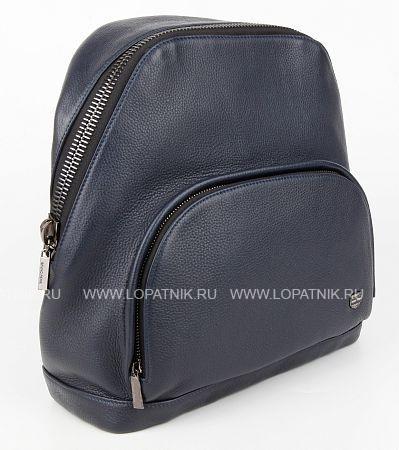 Купить Рюкзак кожаный BRUNO PERRI 7252-3/6, Синий, Натуральная кожа