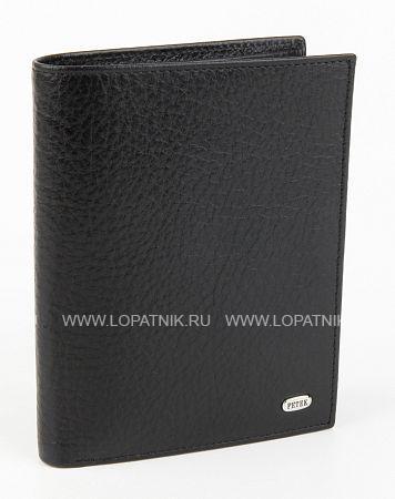 Купить Портмоне кожаное мужское PETEK 135.46B.01, Черный, Натуральная кожа