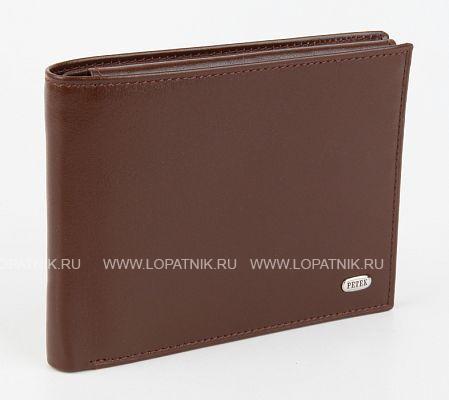 Купить Мужское кожаное портмоне PETEK 169.000.222, Коричневый, Натуральная кожа