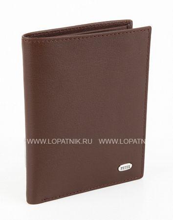 Купить Мужское кожаное портмоне PETEK 184.000.222, Коричневый, Натуральная кожа