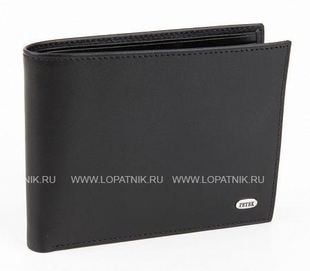 Купить Мужское кожаное портмоне PETEK 204.000.01, Черный, Натуральная кожа