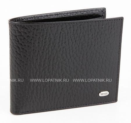 Купить Мужское кожаное портмоне PETEK 279.46B.01, Черный, Натуральная кожа