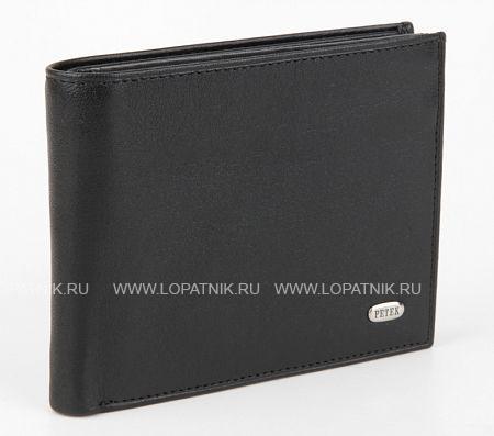 Купить Мужское кожаное портмоне PETEK 299.000.01, Черный, Натуральная кожа
