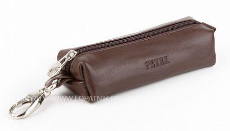 Купить Мужская кожаная ключница PETEK 2543.000.222, Коричневый, Натуральная кожа