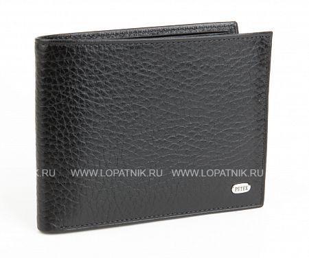 Купить Мужское кожаное портмоне PETEK 112.46B.01, Черный, Натуральная кожа
