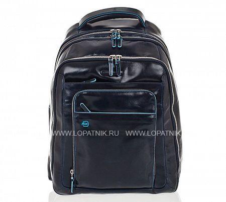 Купить Рюкзак кожаный PIQUADRO CA1813B2/BLU2, Синий, Натуральная кожа