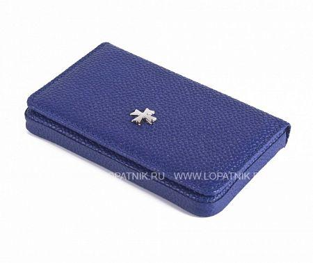Купить Визитница кожаная VASHERON 9107-N.CAVALLI ULTRA BLUE, Синий, Натуральная кожа