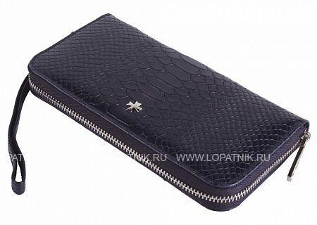 Купить Кожаный мужской кошелек VASHERON 9591-N.ANACONDA D.BLUE, Синий, Натуральная кожа