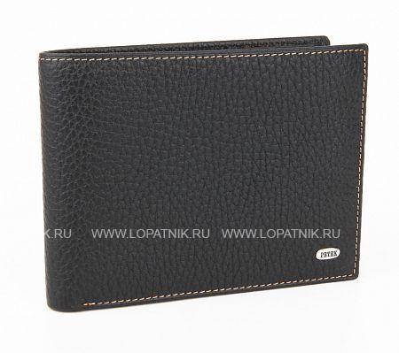 Купить Мужское кожаное портмоне PETEK 131.46D.KD1, Черный, Натуральная кожа