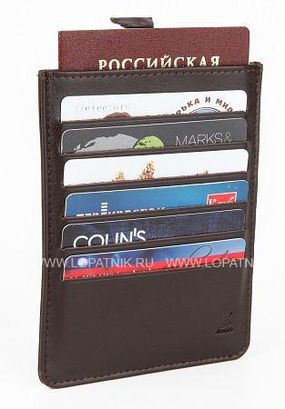 Купить со скидкой Кредитница с отделением для паспорта ALVORADA 3025 BROWN VEGAS