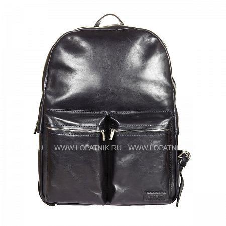 Купить Кожаный мужской рюкзак SERGIO BELOTTI 9972 VEGETALE NAVY, Синий, Натуральная кожа