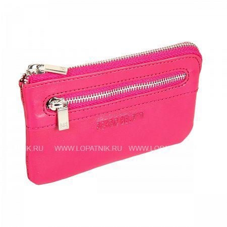 Купить Ключница кожаная женская SERGIO BELOTTI 359L IRIDO FUXIA, Розовый, Натуральная кожа