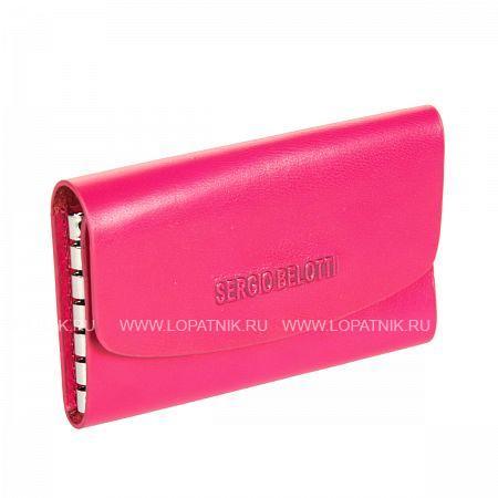Купить Ключница кожаная женская SERGIO BELOTTI 3524 IRIDO FUXIA, Розовый, Натуральная кожа